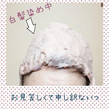 泡 カラー/ブローネ/ヘアカラー・白髪染め・ブリーチを使ったクチコミ(2枚目)