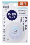 Curel リップケア バーム[医薬部外品]