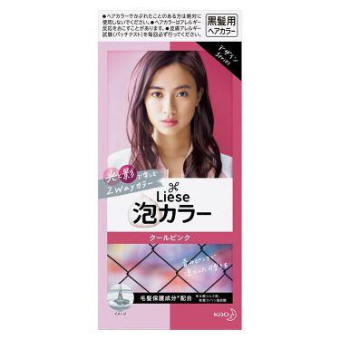 泡カラー(医薬部外品) クールピンク