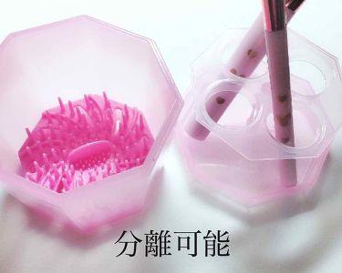 メイクブラシ専用クリーナー/DAISO/その他化粧小物を使ったクチコミ(2枚目)
