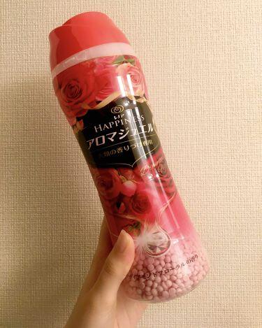 レノアハピネス アロマジュエル ダイアモンドフローラルの香り/レノア/香り付き柔軟剤・洗濯洗剤を使ったクチコミ(1枚目)