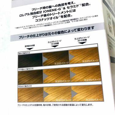 カラーリスタ ヘアメイクアップクリーム/ロレアル パリ/ヘアカラー・白髪染め・ブリーチを使ったクチコミ(2枚目)