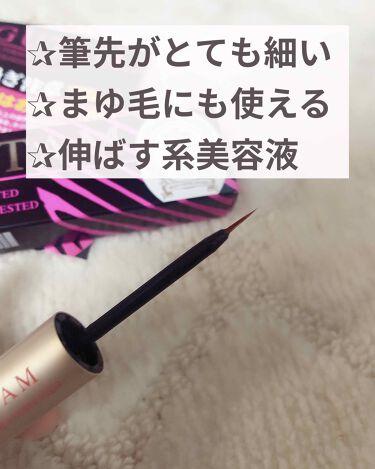EGUTAM エグータム/アルマダスタイル/まつげ美容液を使ったクチコミ(2枚目)