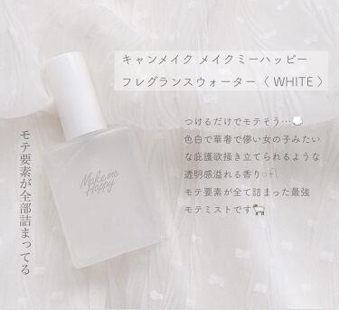 【画像付きクチコミ】いい香りがする人はいつの時代も好印象そしてモテる🧺🤍髪とかからふわ〜っといい匂いがするだけで美人に見えるんだとか💭(香りの力すごい)今回紹介するのは好感度爆上がり間違いなしの最高に清潔感溢れる香りです𓂅4つともとってもいい匂いなので是...