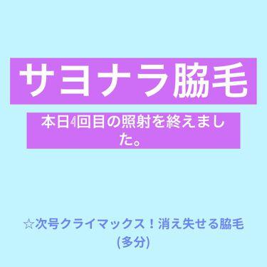 スムーズスキンbare plus/スムーズスキン/ボディケア美容家電を使ったクチコミ(1枚目)