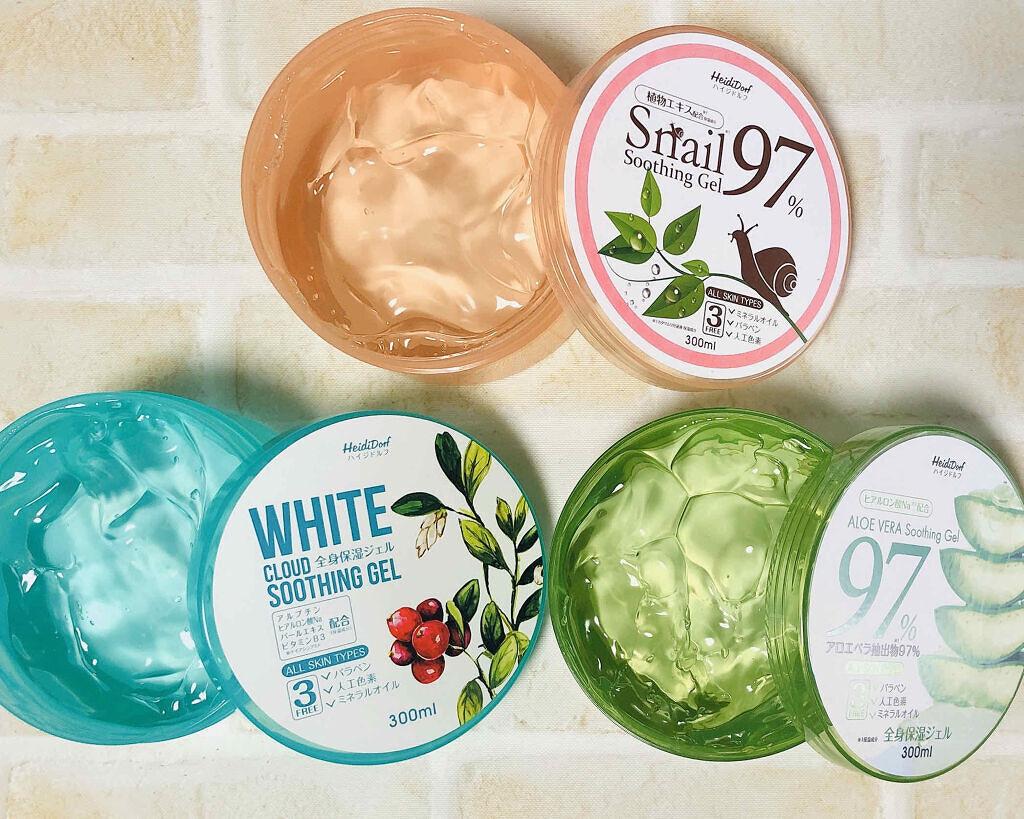 日焼け後ケアおすすめ用品29選とケア方法|顔・体用のケア用品や美白コスメから髪・唇のケア方法までのサムネイル