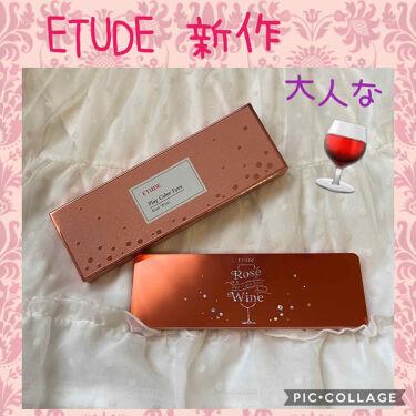 プレイカラー アイシャドウ ロゼワイン/ETUDE/パウダーアイシャドウを使ったクチコミ(1枚目)