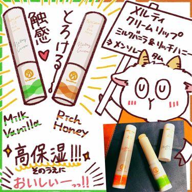 ヤギノさんの「メンソレータムメルティクリームリップ<リップケア・リップクリーム>」を含むクチコミ
