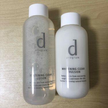 ホワイトニングクリア ローション/d プログラム/化粧水を使ったクチコミ(1枚目)