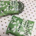 よーじやの自然化粧石鹸 緑茶の香り