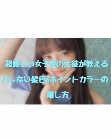 アイ ケア シャンプー 7/コタ/シャンプー・コンディショナーを使ったクチコミ(1枚目)