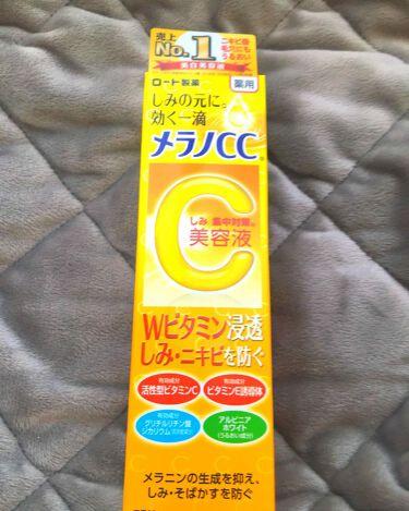 ♡ は ち み つ ♡さんの「メンソレータム メラノCC薬用しみ集中対策液<美容液>」を含むクチコミ