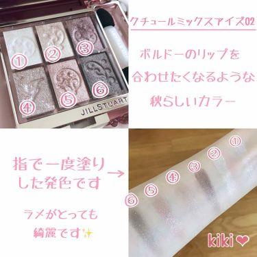 オリジナルミラー/JILL STUART/その他化粧小物を使ったクチコミ(2枚目)