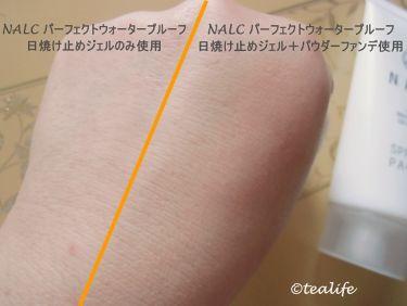 パーフェクトウォータープルーフ日焼け止めジェル/NALC/日焼け止め(顔用)を使ったクチコミ(3枚目)