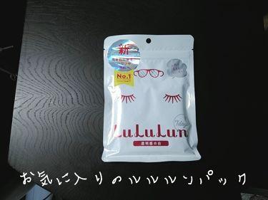 ルルルン バランスうるおいタイプ/ルルルン/シートマスク・パックを使ったクチコミ(3枚目)