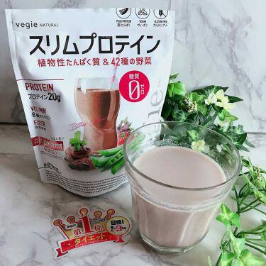 スリムプロテイン/vegie naturalを使ったクチコミ(3枚目)