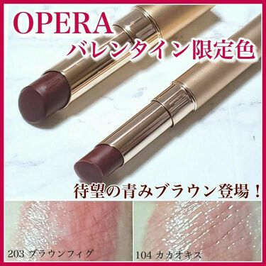 オペラ シアーリップカラー RN/OPERA/リップグロスを使ったクチコミ(1枚目)