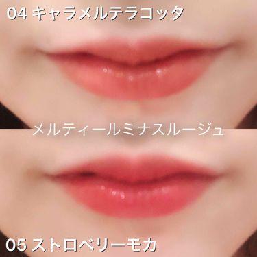 メルティールミナスルージュ/キャンメイク/口紅を使ったクチコミ(2枚目)