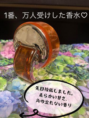 ジミーチュウ オード パルファム/ジミー チュウ/香水(レディース)を使ったクチコミ(5枚目)
