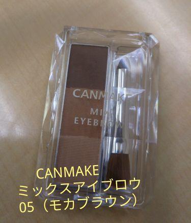 ミックスアイブロウ/CANMAKE/パウダーアイブロウを使ったクチコミ(1枚目)