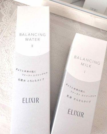 エリクシール ルフレ バランシング ウォーター I/エリクシール/化粧水を使ったクチコミ(1枚目)