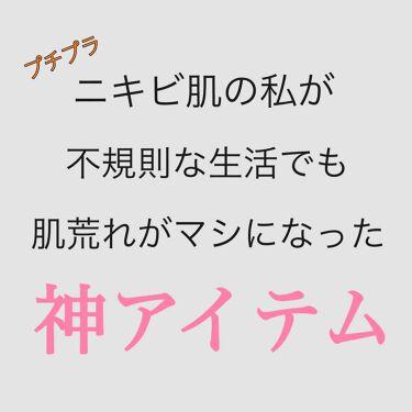 ボラージ クリーム/ちふれ/ボディクリームを使ったクチコミ(1枚目)