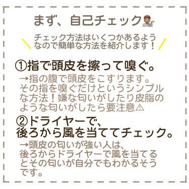 ヘッドスクラブ デリケート・ジャスミン/SABON/頭皮ケアを使ったクチコミ(4枚目)