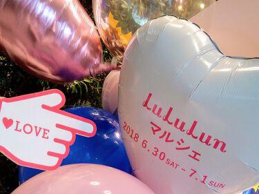 昨日は暑い中、ルルルンマルシェにお立ち寄りいだき、ありがとうございました!ルルルン、みんなとお友達になれて嬉しいです。 プレゼントや抽選も大変盛り上がりました! そんなルルルンマルシェは、渋谷modiで本日7月1日までです!ぜひお越しください!  #ルルルン, #lululun https://t.co/iPqsos9j7o