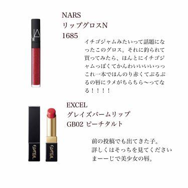 リップグロス N/NARS/リップグロスを使ったクチコミ(3枚目)