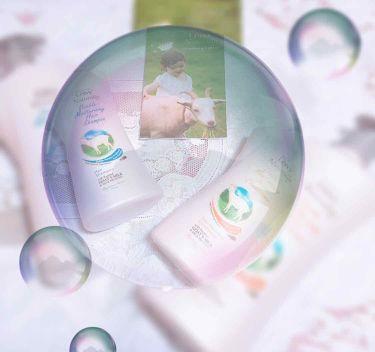 ヘアシャンプー/ヘアコンディショナーゴートミルク&ミルクプロテイン/Leivy(レイヴィー)/シャンプー・コンディショナーを使ったクチコミ(1枚目)
