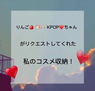 박  마유 on LIPS 「✨🍎りんごちゃんリクエスト🍎✨/皆さん!りんご🍎🐹🐰KPOP❤..」(1枚目)