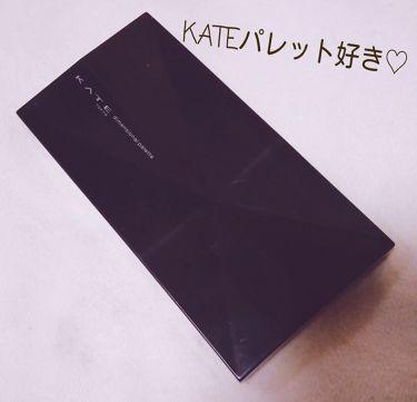 ディメンショナルパレット/KATE/メイクアップキットを使ったクチコミ(3枚目)