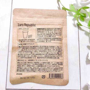 Lara Republic  葉酸サプリメント/その他/健康サプリメントを使ったクチコミ(2枚目)