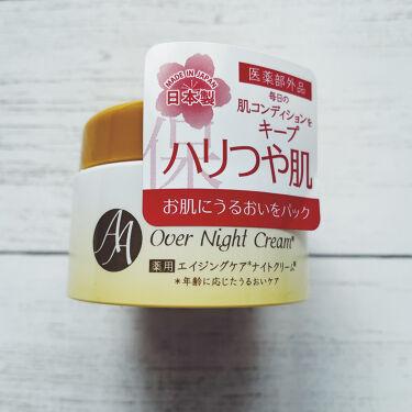 薬用ナイトクリームD/DAISO/フェイスクリームを使ったクチコミ(1枚目)