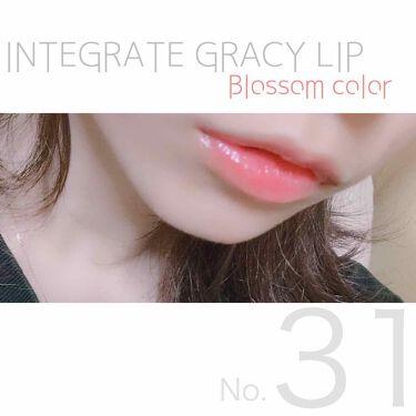 リップスティック/インテグレート グレイシィ/口紅 by あんこ*