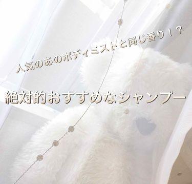 アミノ シャンプー/トリートメント エクストラモイスト/Je l'aime(ジュレーム)/シャンプー・コンディショナーを使ったクチコミ(1枚目)
