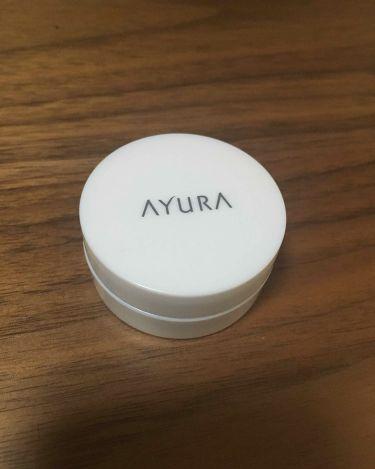 アユーラ  オイルシャットデイセラム〈朝用練り美容液〉/AYURA/美容液を使ったクチコミ(1枚目)