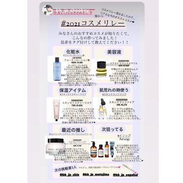 獺祭フェイシャルマスク/dassai beauty/シートマスク・パックを使ったクチコミ(8枚目)