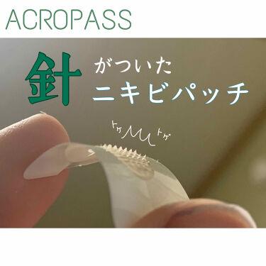 トラブルキュア/アクロパス/その他スキンケアを使ったクチコミ(1枚目)