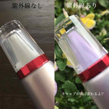 アスタリフト D-UV クリアホワイトソリューション/アスタリフト/化粧下地を使ったクチコミ(4枚目)