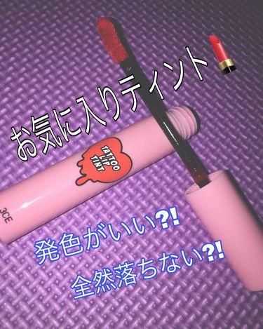 瑠羅さんの「3CEタトゥーリップティント<リップグロス>」を含むクチコミ