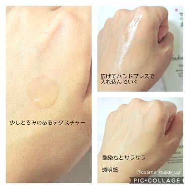 滋晶水/Sulwhasoo/化粧水を使ったクチコミ(2枚目)