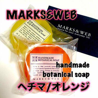 ハンドメイドボタニカルソープ ヘチマ/オレンジ/MARKS&WEB/洗顔石鹸を使ったクチコミ(1枚目)