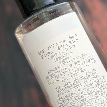 ヴァニタス オーデトワレ/VERSACE/香水(レディース)を使ったクチコミ(6枚目)
