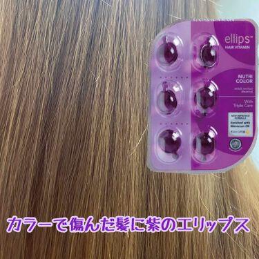 ヘアトリートメント HAIR TREATMENT 【シートタイプ】/ellips/アウトバストリートメントを使ったクチコミ(1枚目)