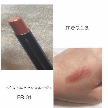 モイストエッセンスルージュ/media/口紅を使ったクチコミ(2枚目)