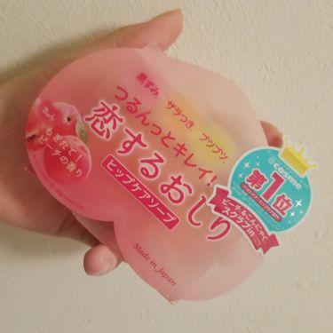 みぃさんの「ペリカン石鹸恋するおしり ヒップケアソープ<バストアップ・ヒップケア>」を含むクチコミ