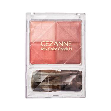 2021/2/12発売 CEZANNE ミックスカラーチークN