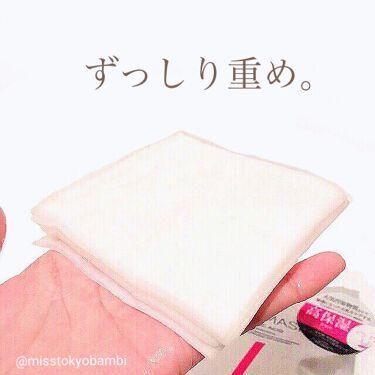 フェイシャルマスク 高保湿タイプ/matsukiyo/シートマスク・パックを使ったクチコミ(5枚目)