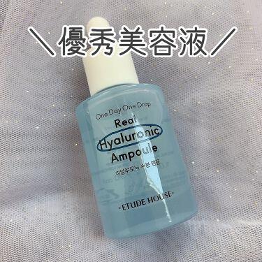 ワンデーワンドロップ エッセンス/ETUDE/美容液を使ったクチコミ(1枚目)